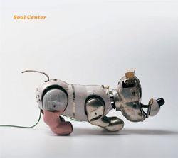 Soul Center: III