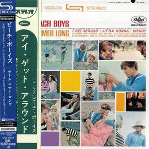 The Beach Boys: All Summer Long: SHM-CD