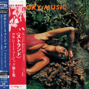 Roxy Music: Stranded: SHM-CD