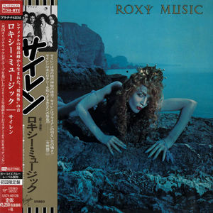 Roxy Music: Siren: Platinum SHM-CD