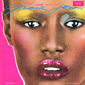 Grace Jones: I Need A Man