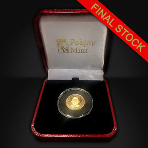 Brian May: 2017 Limited Edition Gold News Of The World Sixpence