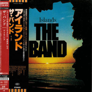 The Band: Islands: Platinum SHM-CD