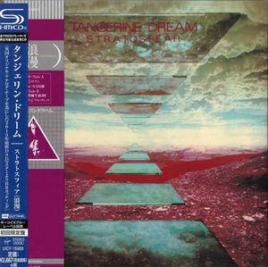 Tangerine Dream: Stratosfear: SHM-CD