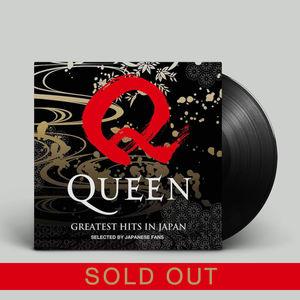 Queen: Greatest Hits In Japan