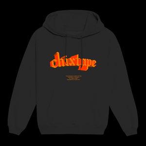 Tory Lanez: Orange Chixtape Hoodie + Digital Album