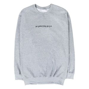 Ariana Grande: No Tears Left To Cry - Grey Crewneck