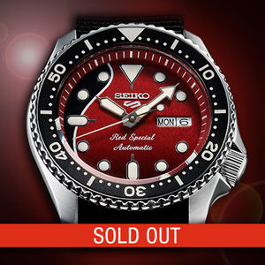 Brian May: Seiko 5 Sports Brian May Red Special Limited Edition Watch