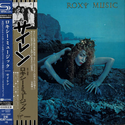 Roxy Music: Siren: SHM-CD