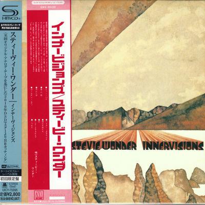 Stevie Wonder: Innervisions: SHM-CD
