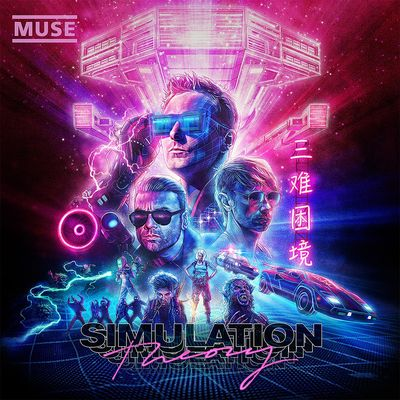 Muse : Simulation Theory: Deluxe