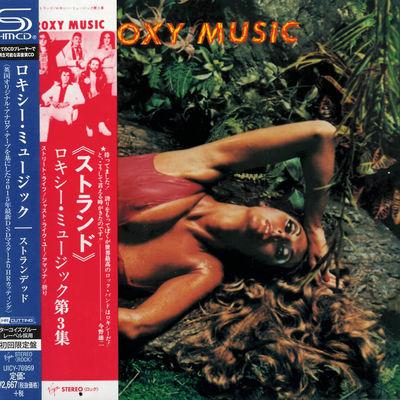 Roxy Music: Stranded: SHM-CD