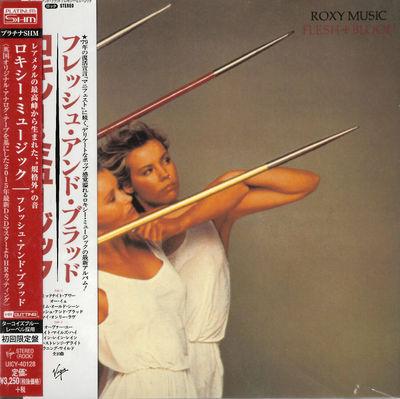 Roxy Music: Flesh and Blood: Platinum SHM-CD