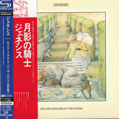 Genesis: Selling England By The Pound: SHM-CD