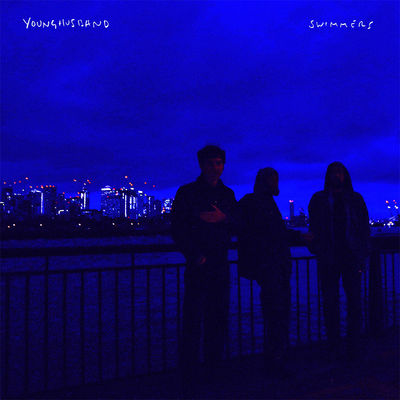 Younghusband: Swimmers: Signed CD