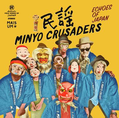 Minyo Crusaders: Echoes of Japan