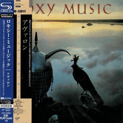 Roxy Music: Avalon: SHM-CD