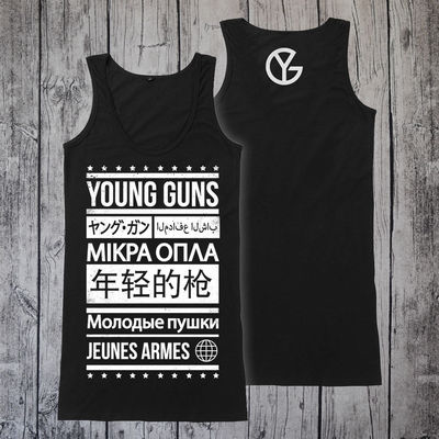 Young Guns: Languages Vest