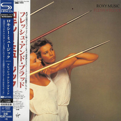 Roxy Music: Flesh and Blood: SHM-CD