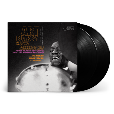 ART BLAKEY AND THE JAZZ MESSENGERS: First Flight to Tokyo: The Lost 1961 Recordings LP