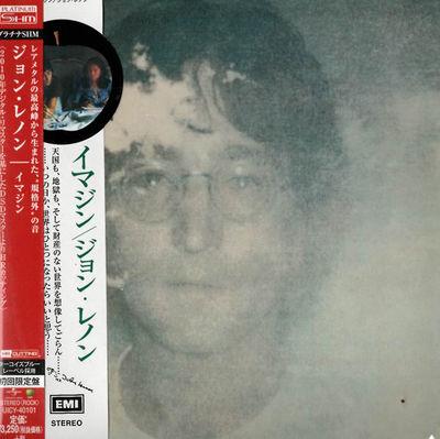 John Lennon: Imagine: Platinum SHM-CD