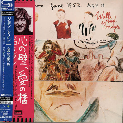 John Lennon: Walls and Bridges: SHM-CD