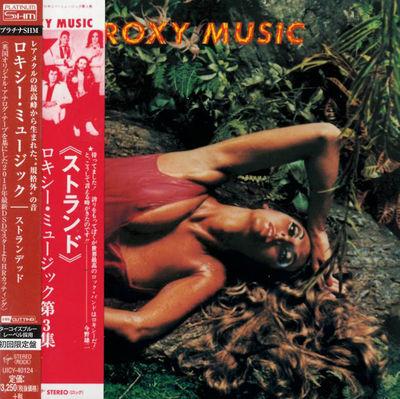 Roxy Music: Stranded: Platinum SHM-CD