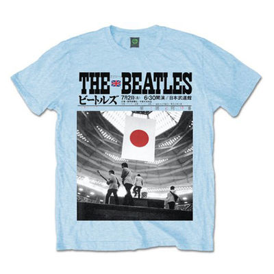 The Beatles: At the Budokan Mens Tee