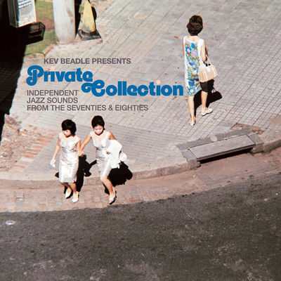 Various Artists: Kev Beadle presents Private Collection