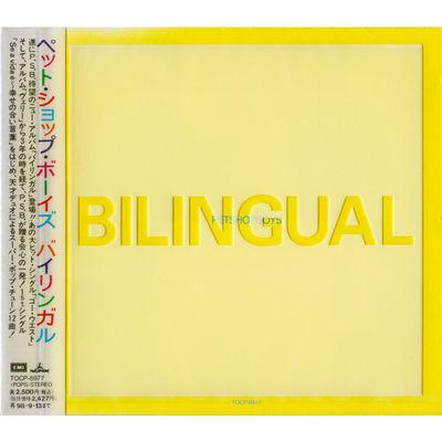 Pet Shop Boys: Bilingual (Japanese Import)