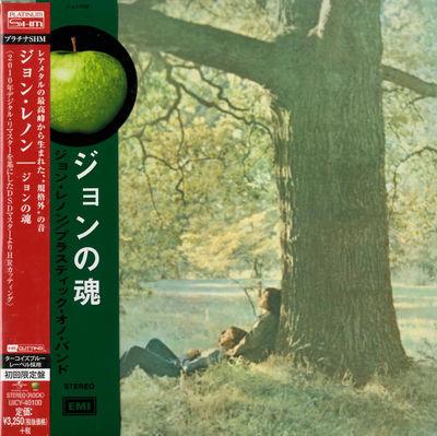 John Lennon: Plastic Ono Band: Platinum SHM-CD