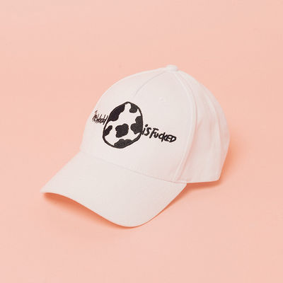 The 1975: World Hat