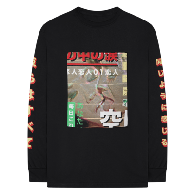 The Weeknd: COVER ISSUE LONGSLEEVE