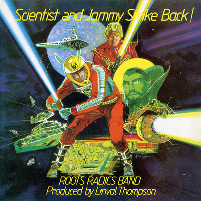 "Scientist and Prince Jammy: Scientist and Jammy Strike Back!: Yellow-Green ""Lightsaber"" Vinyl"