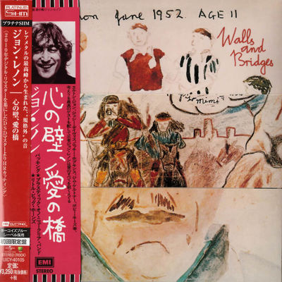 John Lennon: Walls and Bridges: Platinum SHM-CD