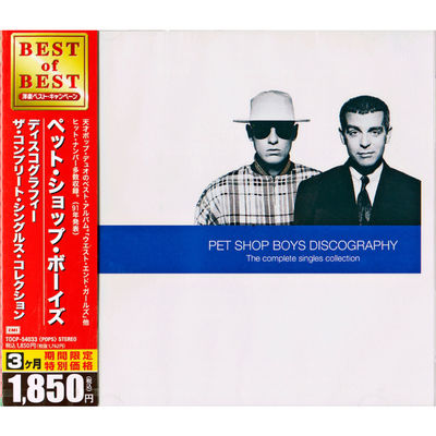 Pet Shop Boys: Discography - The Complete Singles Collection (Japanese Import)