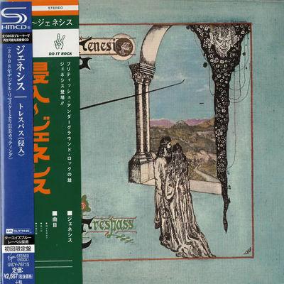 Genesis: Trespass: SHM-CD
