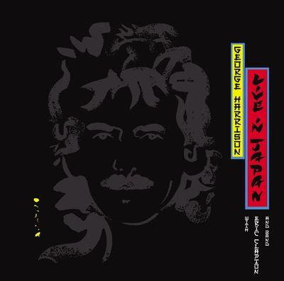 George Harrison: Live In Japan