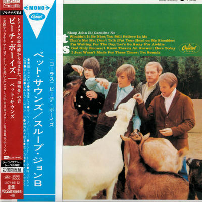 The Beach Boys: Pet Sounds: Platinum SHM-CD