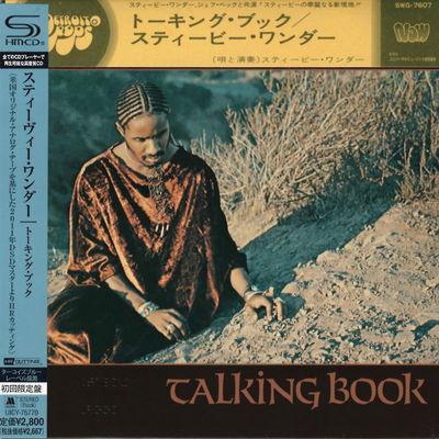 Stevie Wonder: Talking Book: SHM-CD