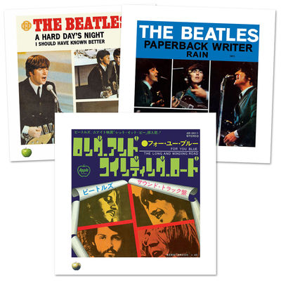 The Beatles: Limited Edition 3 Lithograph Art Bundle