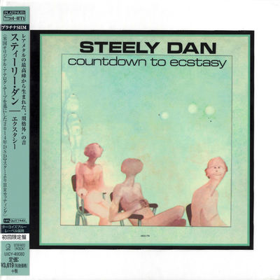 Steely Dan: Countdown To Ecstasy: Platinum SHM