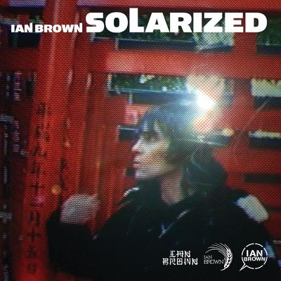 Ian Brown: Solarized CD
