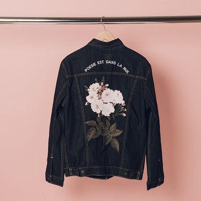 The 1975: Dans La Rue Floral Denim Jacket