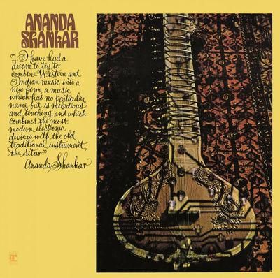 Ananda Shankar: Ananda Shankar