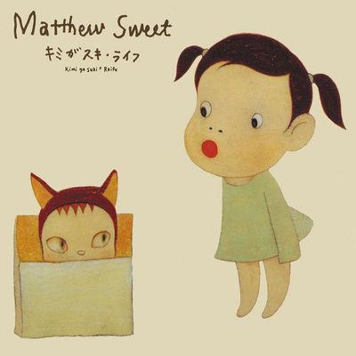 Matthew Sweet: Kimi Ga Suki * Raifu: Limited Edition Green Vinyl