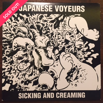 Japanese Voyeurs: Sicking And Creaming 7