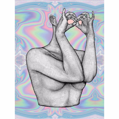 Katy Perry: Chained Iridescent Lithograph