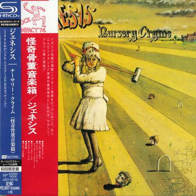 Genesis: Nursery Cryme: SHM-CD