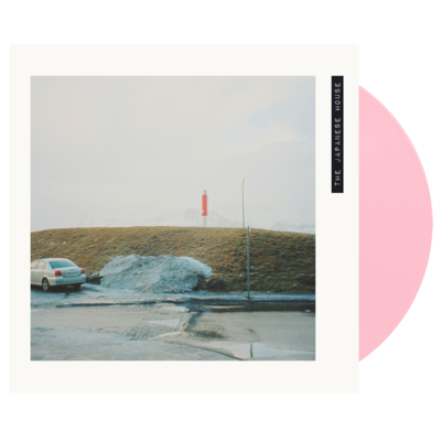"""The Japanese House: Pools To Bathe In 12"""" Vinyl EP"""